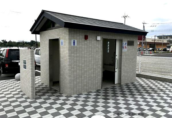 公衆 トイレ